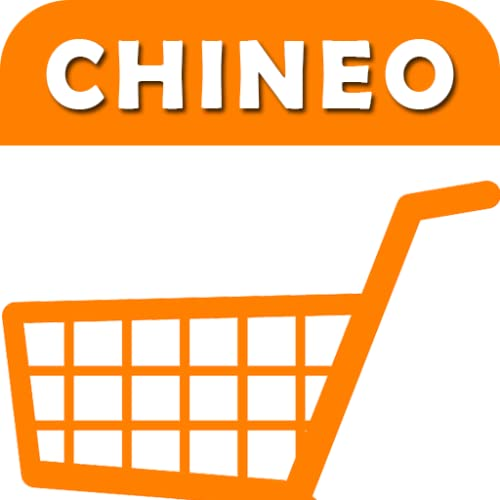 Chineo - Top China Online Shopping Stores