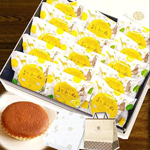 マドレーヌ15個入手提げ紙袋付き個包装ギフト詰め合わせお菓子【13時までのご注文で即日出荷可能】