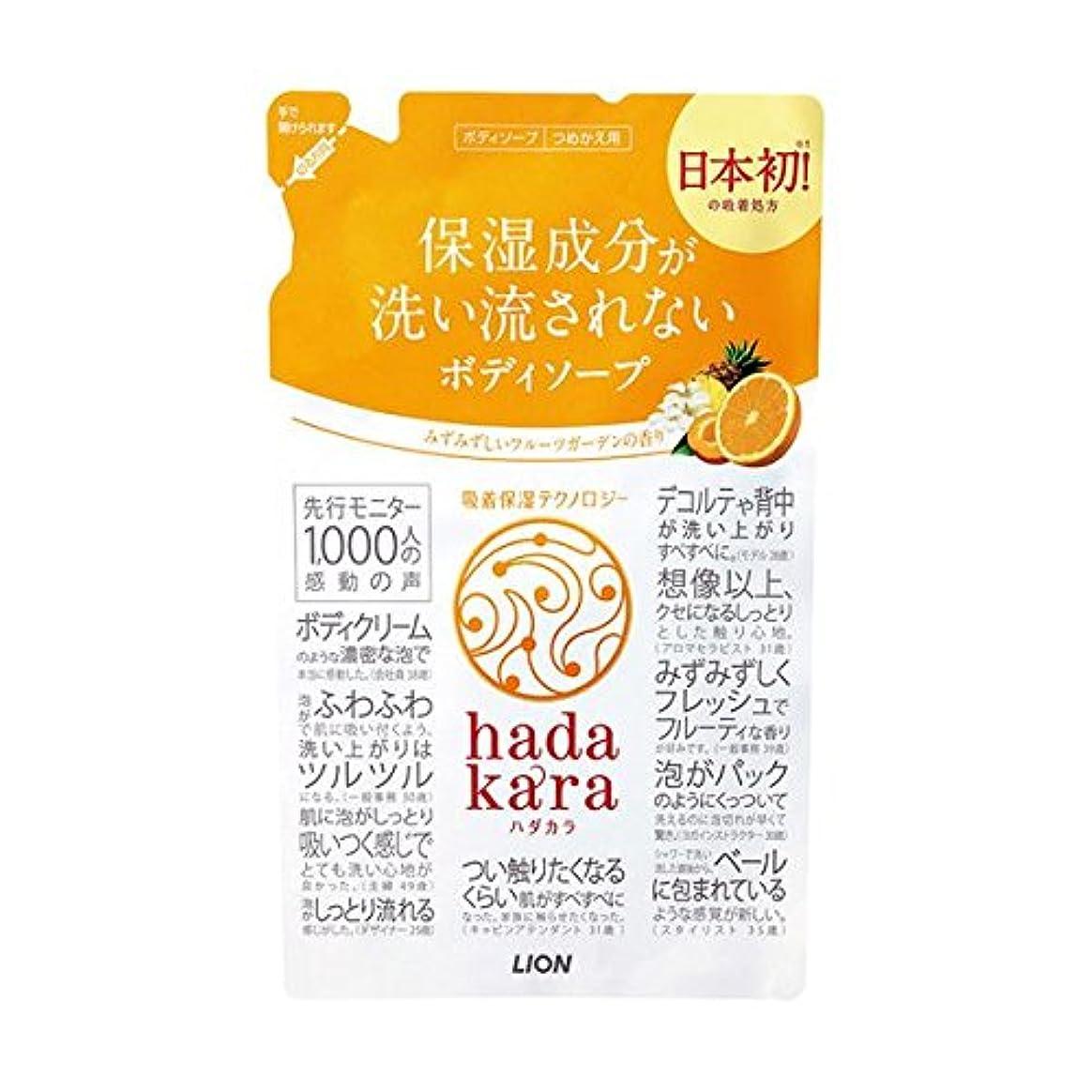 香ばしいさらに直立【お徳用 10 セット】 hadakara(ハダカラ) ボディソープ フルーツガーデンの香り つめかえ用 360ml×10セット