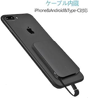 Tindon モバイルバッテリー 8000mAh ケーブル内蔵 大容量 軽量 薄型 携帯充電器 コンパクト 急速充電 2台充電可能 iphone&Android&Type-C 各種対応 (ブラック)