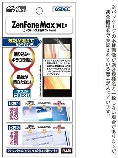 ASDEC アスデック ZenFone Max M1 ZB555KL フィルム 【カメラ保護フィルム付き】 ノングレアフィルム3・防指紋 指紋防止・気泡消失・映り込み防止 反射防止・キズ防止・アンチグレア・日本製 NGB-ZB555KL (Ze...