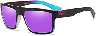 نظارات شمسية بعدسات مستقطبة واطار مربَّع الشكل، نظارات رياضية مقاومة للرياح لركوب الدرجات في الهواء الطلق للرجال من دوبري