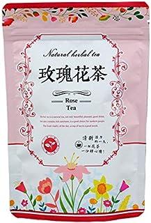 中国茶 花茶 バラ茶100g 薔薇茶 ハーブ ローズ エディブルフラワー ローズレッド ハーブ 美癒しの カフェイン無しで 無添加 無農薬 ビタミンC豊富 しい香り 甘い 女性 老人