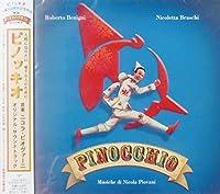 ピノッキオ オリジナル・サウンドトラック