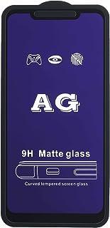 شاشة حماية زجاجية منحنية مقاومة للتوهج لموبايل انفينيكس هوت 7 برو من دراجون - اسود