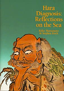Hara Diagnosis: Reflections on the Sea (Paradigm Title)