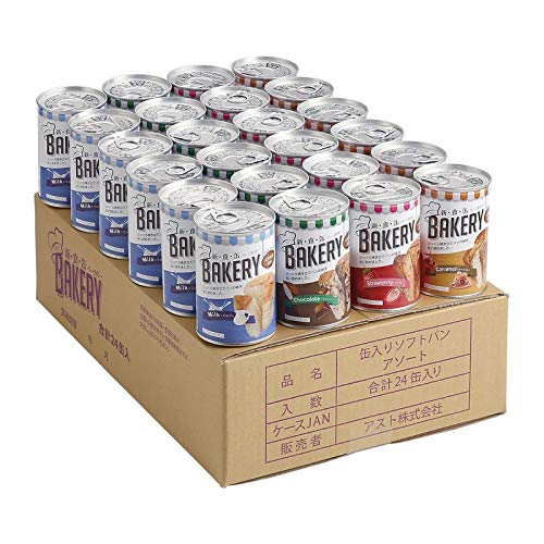 缶入りソフトパン ギフトセット 24缶セットB 321216 【非常食 保存食 長期保存 お菓子 おいしい】
