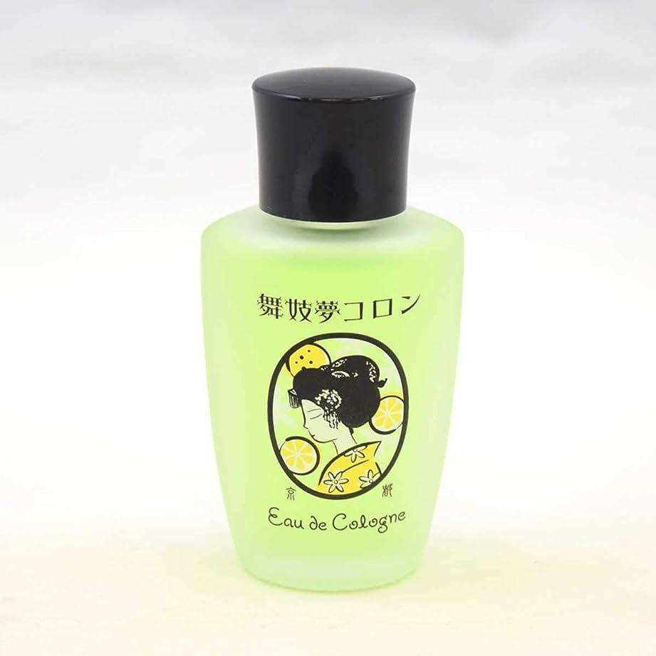 海藻ヒップ乱闘舞妓夢コロン?柚子(ゆず)の香り - 京都限定のオーデコロン