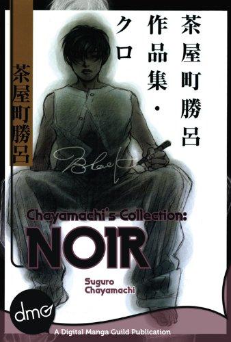 Chayamachi's Collection: NOIR (Yaoi Manga) (English Edition)