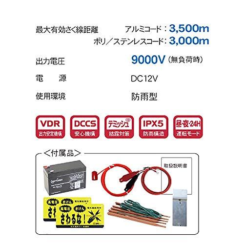タイガー『BORDERSHOCK電気さく用電源装置(TBS-SA30SL)』