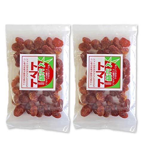 べに塩トマト 180g×2袋セット ドライトマト 乾燥トマト