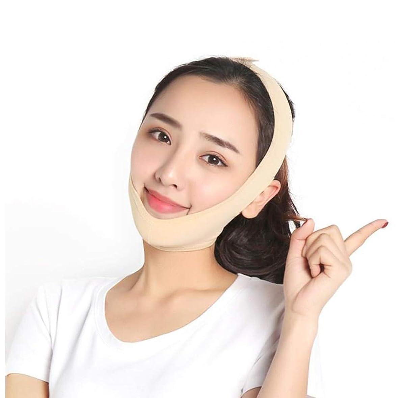 免疫抑圧者タンカーLYZY リダクターパパダ、レバンテラメジラバービラデルガダ、フェイシャル減量リフティング包帯、しわ防止フェイシャル包帯、スリミングフェイスマスク (Size : S)