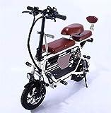 Bicicletas Eléctricas, 12' Electric City Bike Bicicleta plegable Alto Carbono Material Acero de gran capacidad de la cesta del almacenaje 8-18ah de iones de litio de la batería 25 kilometros 350w Moto