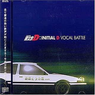 Best initial d vocal battle Reviews