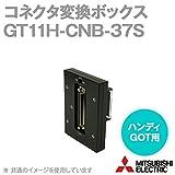三菱電機 GT11H-CNB-37S ケーブル ハンディGOT用コネクタ変換ボックス NN