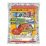 カップ麺の残り汁 固めてポイ 10包(約5L固めることが可能) スープ凝固剤(食べられません)