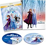 アナと雪の女王2 MovieNEX コンプリート・ケース付き(数...[Blu-ray/ブルーレイ]