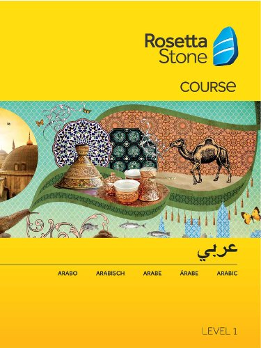 Rosetta Stone Arabe Niveau 1 pour Mac