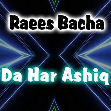 Da Har Ashiq