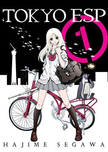 Tokyo ESP, volume 1