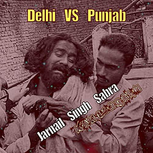Kam Lohgarh feat. Jarnail Singh Sabra