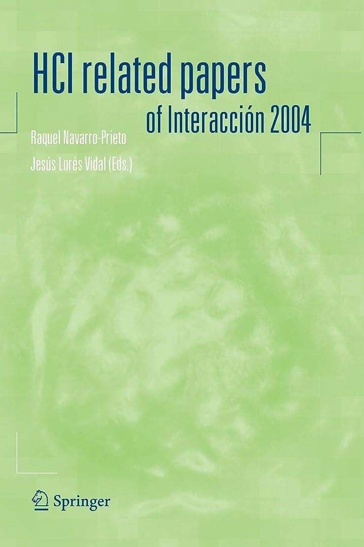 アノイ悔い改め執着HCI related papers of Interacción 2004