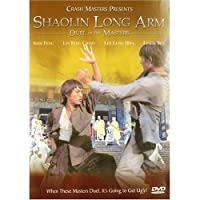 Shaolin Long Arm