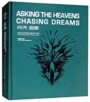 Asking the Sky and Chasing Dreams: Wei Qunqi World Wild Bird Photography Collection(Chinese Edition)