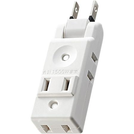 エレコム 電源タップ コンパクト 超薄型設計 4個口 ホワイト AVT-M01-24WH