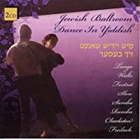 Yiddish Ballroom Dances