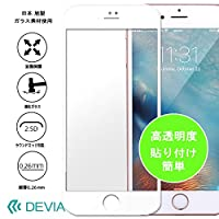 iPhone 8 plus 用 日本 旭ガラス製素材 9H 0.26mm フルスクリーンカバータイプ 液晶保護ガラス/Van White BXDVSP2012-WH