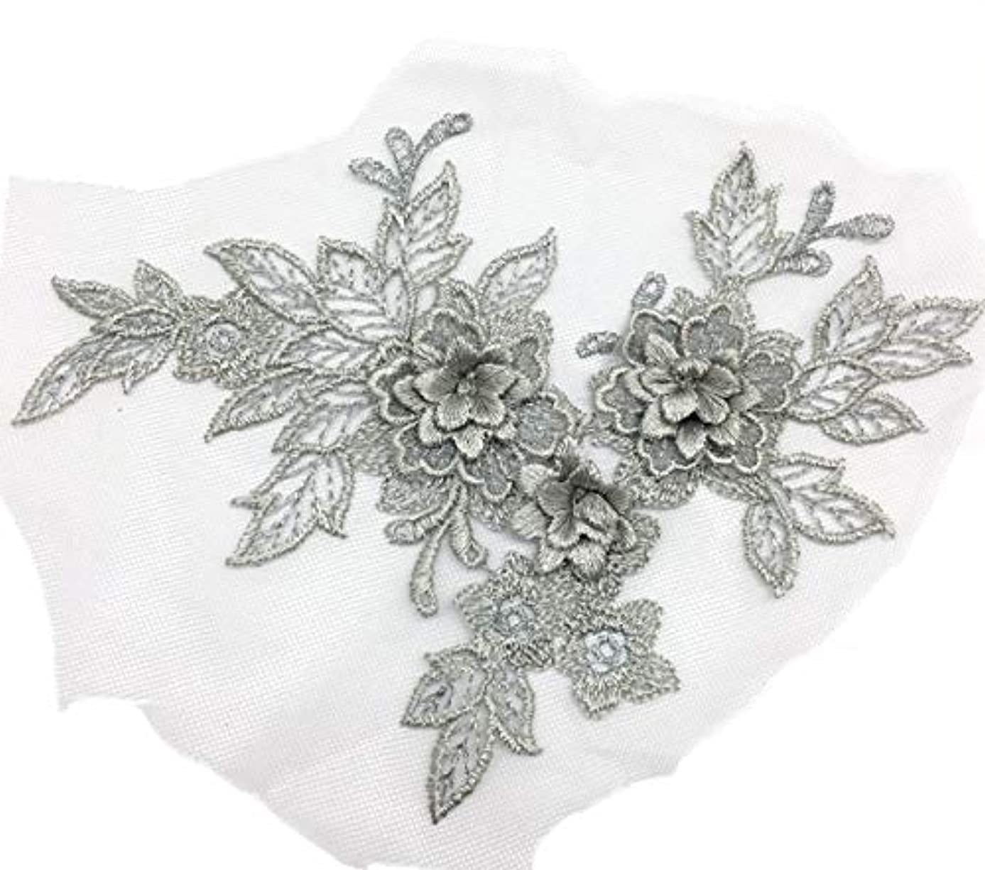 PEPPERLONELY 2PC 3D Gray Flower Embroidered Lace Appliques Handmade Wedding Dress Decoration DIY Sewing Craft, 19 x 15cm