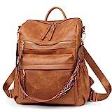 Women Backpack Purse, Fashion Leather Designer Ladies Rucksack, Convertible Travel Shoulder Bag with Colorful Strap