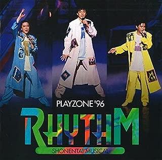 プレゾン'96リズム