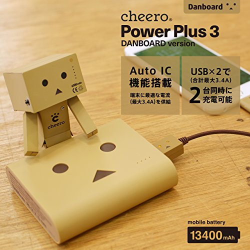 cheero(チーロ)『PowerPlus3(パワー・プラス・スリー)13400mAhDANBOARDversion(CHE-067)』