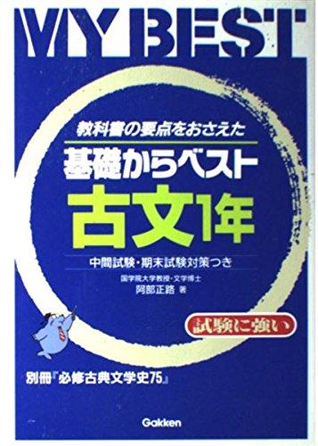 Goldwell DualSenses Green Pure Repair Shampoo, 250ml