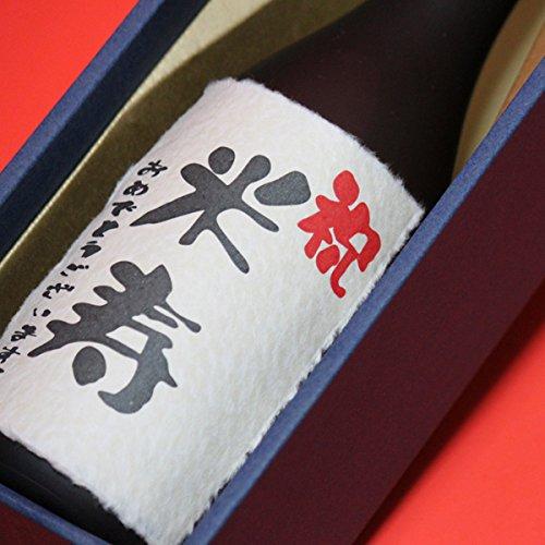 米寿祝い プレゼント に人気!〔べいじゅ〕(88歳)オリジナルラベル本格焼酎黒麹720ml +ギフト箱+茶色クラフト紙ラッピングセット