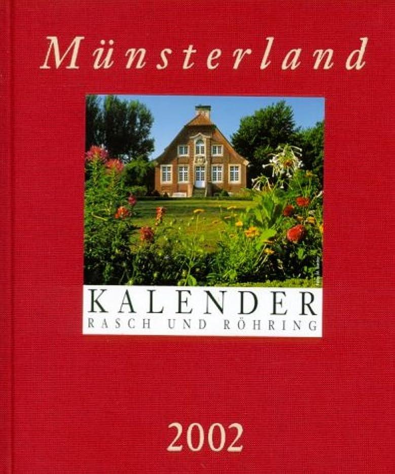 苦しめる容赦ないフォーカスMuensterland - Buch- Kalender 2002