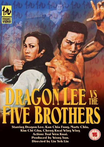 Dragon Lee Vs The Five Brothers [Reino Unido] [DVD]