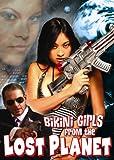 Bikini Girls from the Lost Planet [Reino Unido] [DVD]