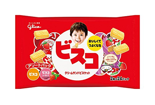 江崎グリコ ビスコ(アソートパック)48枚入X3袋セット