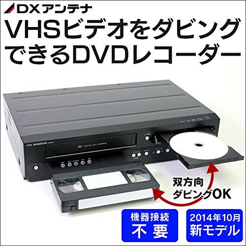 『DXアンテナ ビデオ一体型DVDレコーダー VHSビデオをダビングできるDVDレコーダー DVC2015』の3枚目の画像