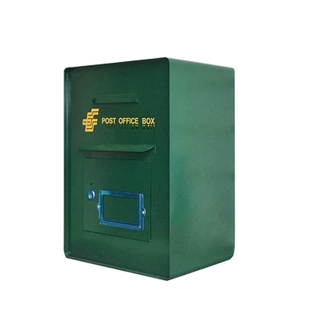 の慈悲で大西洋モールス信号RMJAI 私書箱屋外壁掛けレターボックスユニット意見ドロップボックス新聞アイアン新聞ボックス