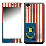 Disagu SF-106581_852 Design Folie für Wiko Rainbow Up - Motiv Malaysia