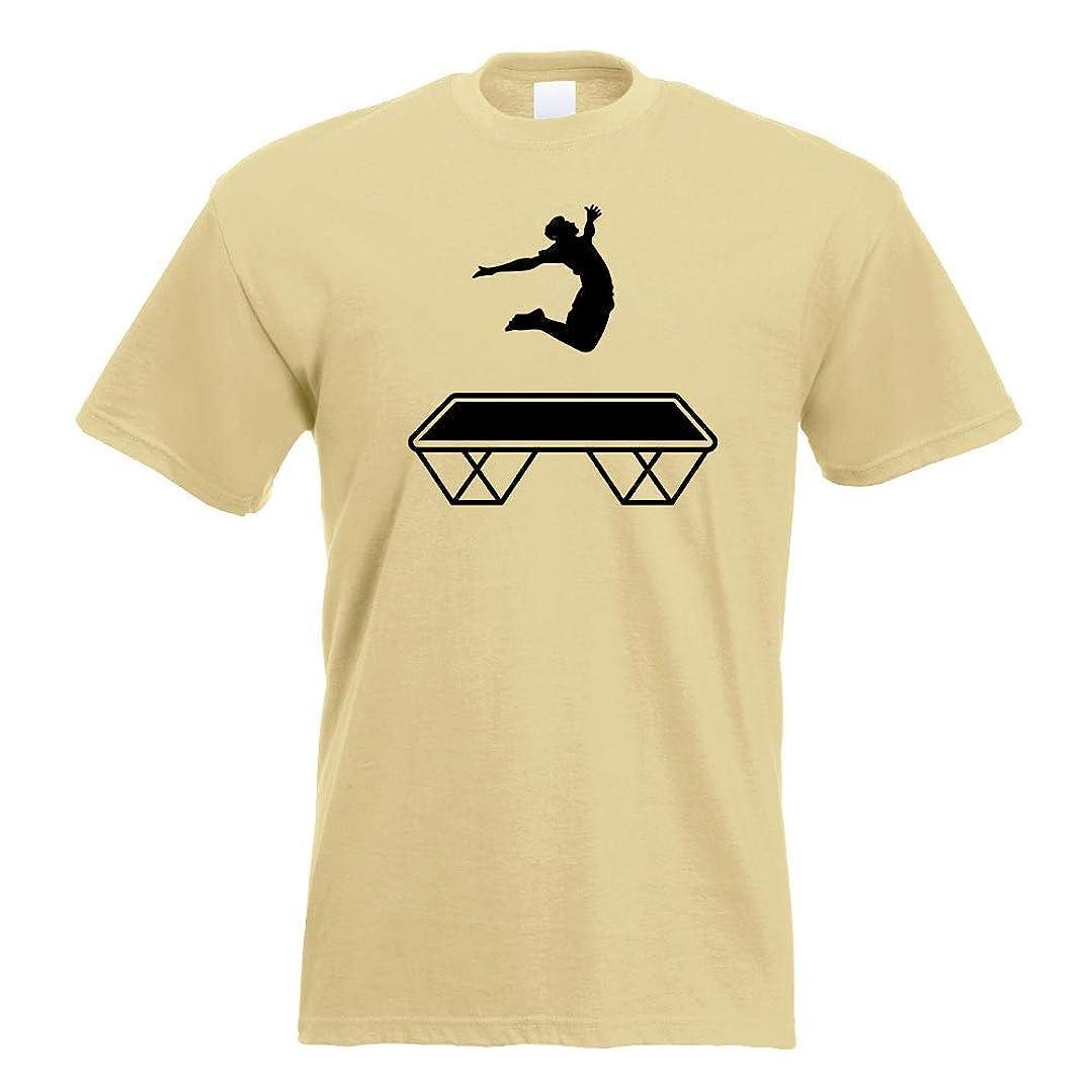 田舎者応答クランプトランポリンジャンプフィギュア Tシャツプリントデザインプリントギフト?アイデア