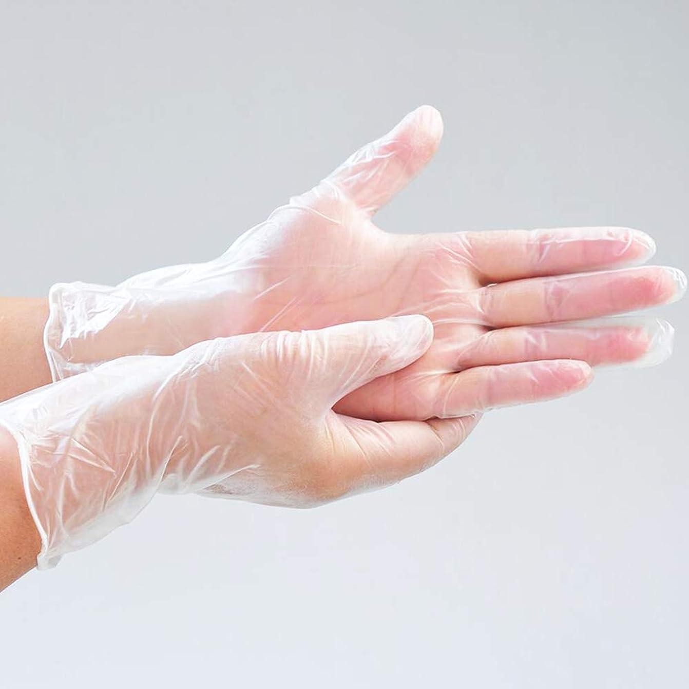 節約全滅させる環境OWSOO 使い捨てグローブ 使い捨て透明PVC手袋 パウダーフリー 肥厚 防水用 実用 衛生 使い捨て手袋 高温抵抗 引張抵抗 実験室 歯科 炊事 家事 バーベキュー ケータリング ホーム用 透明 100ピース L