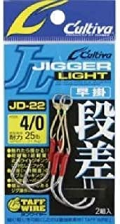 オーナー針 ジガーライト 段差 早掛 JD-22