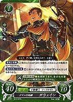 ファイアーエムブレム0/ブースターパック第12弾/B12-007 デインの剣騎 ガウェイン N