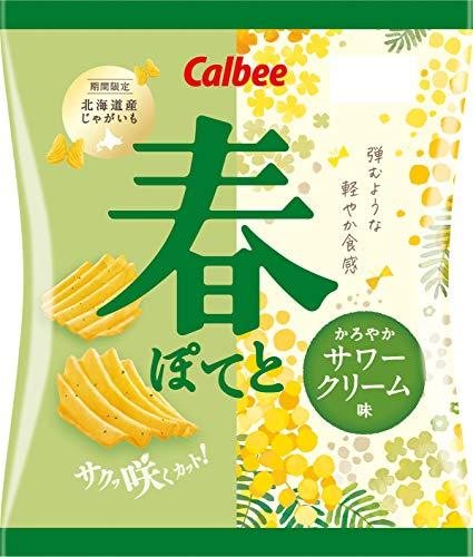 カルビー 春ぽてと かろやかサワークリーム味 65g