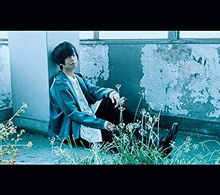 【メーカー特典あり】 my blue vacation(初回生産限定盤)(DVD付)(オリジナルブロマイド(応援店 ver.)付)...
